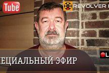 Задержание Вячеслава Мальцева.