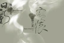 Jingren Lu