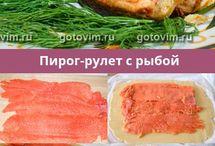 Из рыбы