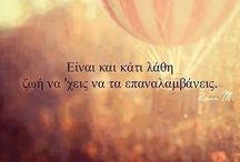 life .....