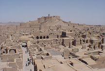 Le Città più Antiche del Mondo / In questa categoria parleremo delle Città più Antiche del Mondo. Città con secoli di storia alle loro spalle che sono sopravvissute fino ad oggi.