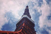 Japan / Luoghi da vedere in Giappone. #japan