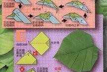 Origami dos outros