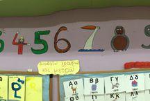 Αριθμοί αλλιώς !!! / Μαθηματικά