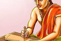 Acharya Chanakya