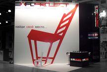 { exhibition stand design }