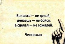 Чингисхана