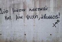 greek quotes✔✔