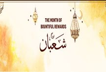 Importance of Month of Shaban / Each Islamic month holds its own importance, but there are two that have been decreed the most valuable and beneficial months: Ramadan and Shaban.