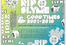groovisions RIPSLYME