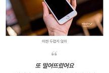 리뷰 / 패치웍스 상품 리뷰 관련 보드 입니다 =)