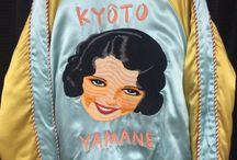 Souvenir Jacket