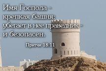 citáty-rusky 2