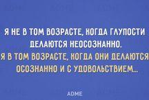 Просто и с юмором))
