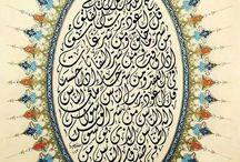 Arabic Calligraphy 3