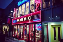 原宿のパリミキには、パリ感もパリミキ感も全く無い。笑 It's fancy optician at Harajuku.写真