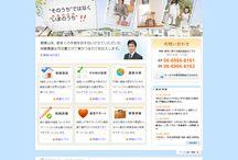 セブンデザインの制作実績 / 大阪のホームページ制作会社セブンデザインの制作実績