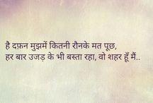 Hindi special