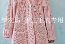 cappotto a maglia