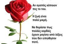 Καλό απόγευμα