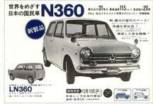 Honda & Toyota