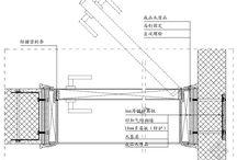 Door detail plan