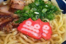 cuisine japonaises