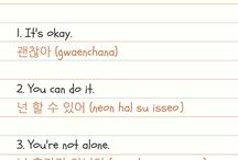 korean | words