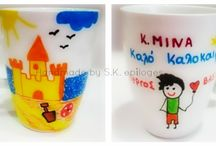 Handmade paint mugs - Χειροποιητες ζωγραφιστες κουπες / We create handmade painted mugs for you and for your people.