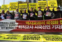 South Korea Is Rewriting Their History Books / Why South Korea is rewriting its history books