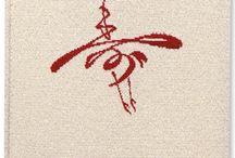고대 문자