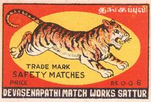 Matchbox Tattoo Inspiration