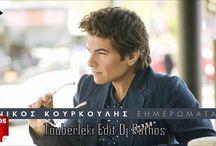 New promo song... Νίκος Κουρκούλης - Ξημερώματα (Τουμπερλέκι Edit Dj Pothos)
