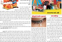 """Health Tips / NSS #NGO has started its own newspaper named """"Kala Jeevan Jeene ki"""" from 31 July. This newspaper is different from others as it will not publish news about world or surroundings, its aim is to make everybody mentally and physically healthy. In this board you will see daily print of it. www.mannkijeet.com #Donation #HelpDisabled #StayHappy"""