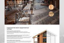 Сайт строительство домов