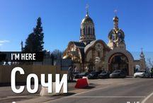 Olympics / Quel che resterà di Sochi 2014