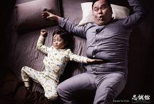 Advertisment / by Nina Tseng