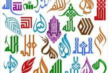 İslami hat