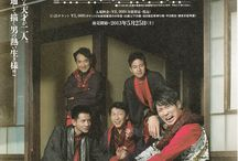 CHIRASHI - DRAMA,MUSICAL,THEATRE