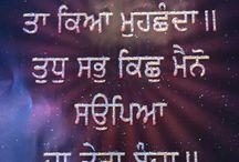 Gurubani