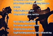jowo quotes
