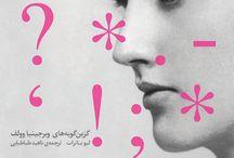 Majid Abbasi_IRAN