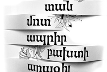 Логотипы и типографика