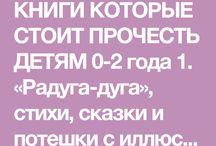 Книги )