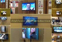 "Ekdilosis audiovisuals events / Η ενοικίαση οθονών τηλεόρασης LCD ή LED από την Ekdilosis event production,στις διαστάσεις των 42"",50"" και 60"" είναι μια διαφημιστική πρόταση,ένα γρήγορο μέσο προβολής κατάλληλο να εξυπηρετήσει κάθε διαφημιστική ανάγκη και προωθητική ενέργεια,προβάλλοντας ενημερωτικό υλικό εικόνες ή βίντεο σε full HD,σε συνέδρια,εκθέσεις,κοινωνικές ή εταιρικές εκδηλώσεις με πολλαπλές δυνατότητες εγκατάστασης όπως σε επιτοίχιες βάσεις,σε απλές τοποθετήσεις,αλλά και σε στάντ με ρυθμισμένο ύψος"