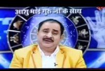Ashu Bhai Guru Ji