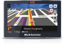 GPS Πλοηγοί, MLS Destinator / GPS Πλοηγοί στο Anamo: Ηλεκτρονικές Αγορές για MLS Destinator & περισσότερα