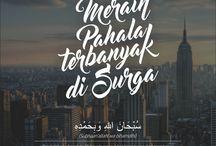 Typography / moslem typhography ayat alquran