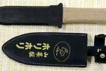 Japanese Garden Tools