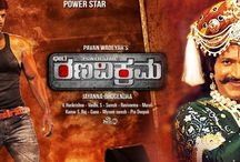 Kannada Movie / Find out here Kannada Movie Reviews and Ratings